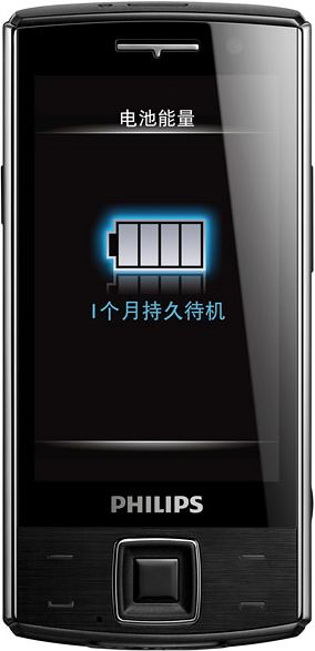foto del cellulare Philips X713 Xenium