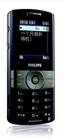 foto del cellulare Philips Xenium 9@9g