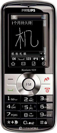 foto del cellulare Philips X300 Xenium