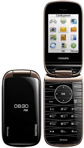 foto del cellulare Philips X519 Xenium