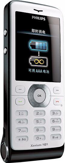 Philips X520 Xenium