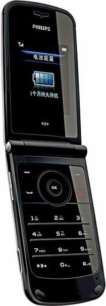 foto del cellulare Philips X600 Xenium