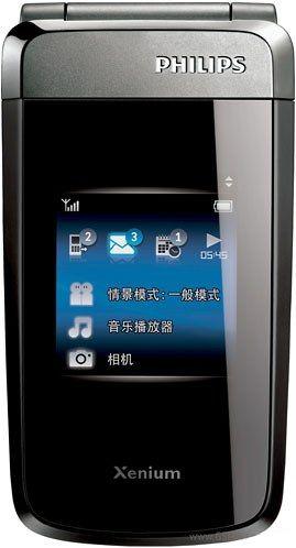 foto del cellulare Philips X700 Xenium