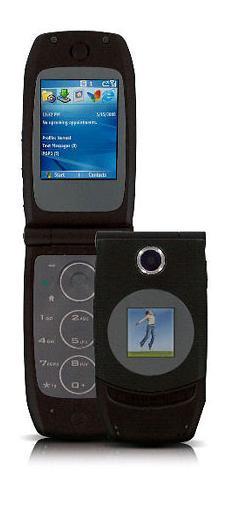 foto del cellulare Qtek 8500