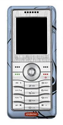 foto del cellulare Sagem MY400v