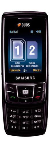 foto del cellulare Samsung D880 DuoS