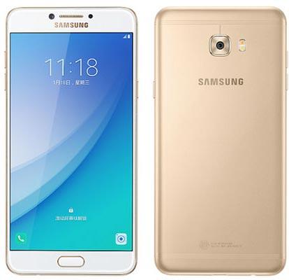 foto del cellulare Samsung Galaxy C7 Pro