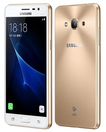 foto del cellulare Samsung Galaxy J3 Pro