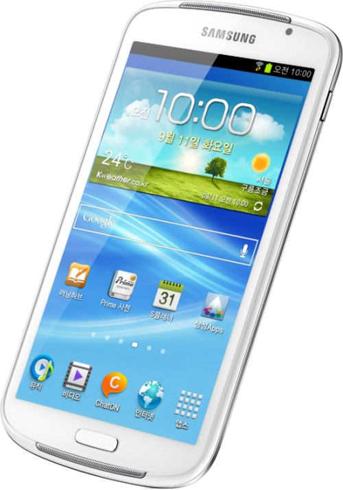 foto del cellulare Samsung Galaxy Player 5.8