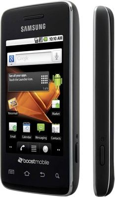 foto del cellulare Samsung Galaxy Prevail