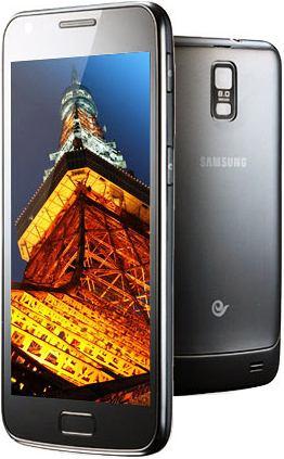 foto del cellulare Samsung Galaxy S2 Duos