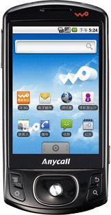 foto del cellulare Samsung Galaxy i6500U