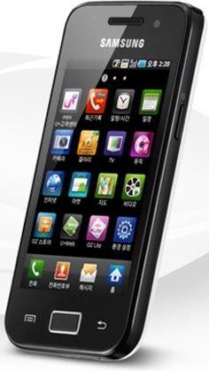 foto del cellulare Samsung Galaxy Neo