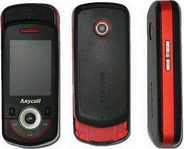 foto del cellulare Samsung M3310