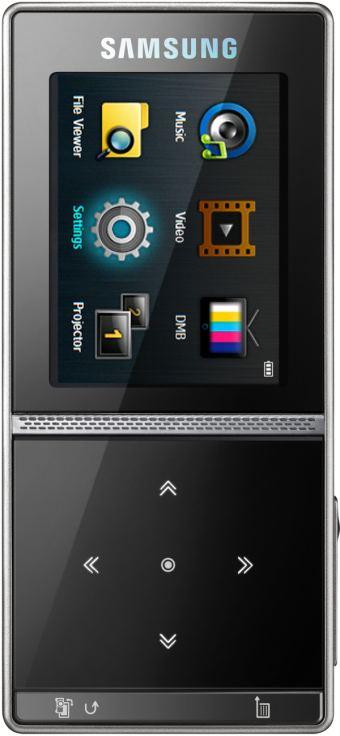 foto del cellulare Samsung MBP200