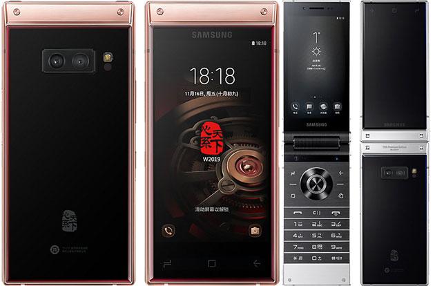 foto del cellulare Samsung W2019