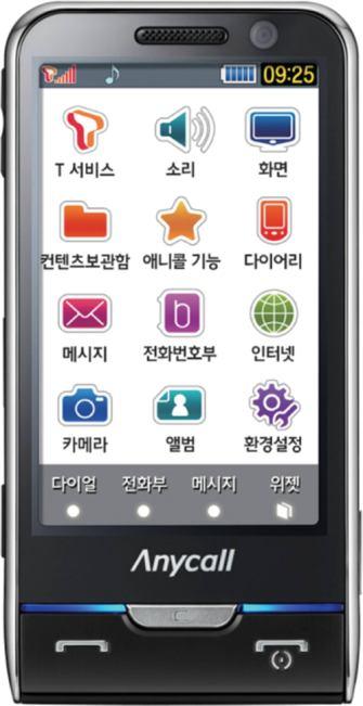 foto del cellulare Samsung W740