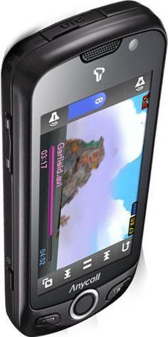 foto del cellulare Samsung W960 AMOLED 3D