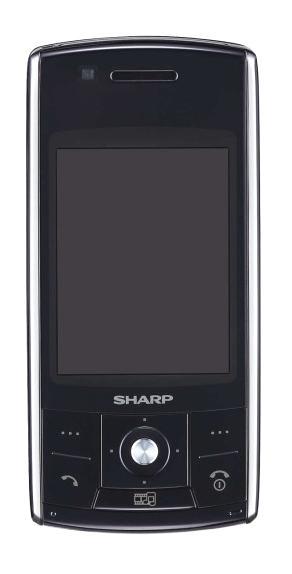 foto del cellulare Sharp 880SH