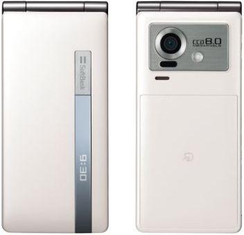 foto del cellulare Sharp 930SH