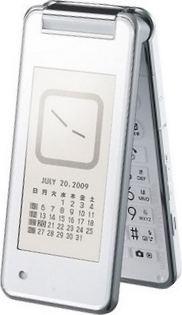 foto del cellulare Sharp 934SH
