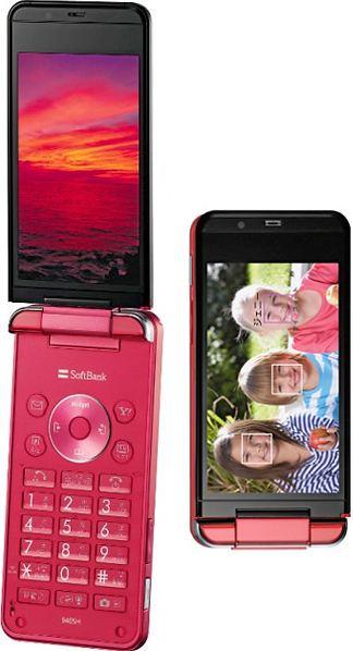foto del cellulare Sharp 940SH