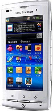 foto del cellulare Sony Ericsson A8i