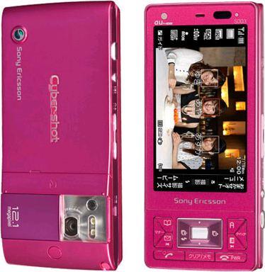 foto del cellulare Sony Ericsson S003