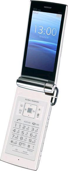 foto del cellulare Sony Ericsson S004 Bravia