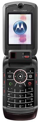 foto del cellulare Motorola V1150