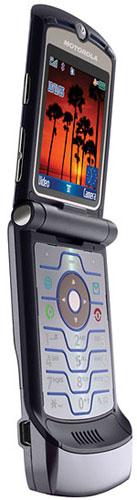 foto del cellulare Motorola Razr V3i