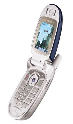 foto del cellulare Motorola V560