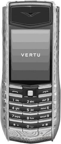 foto del cellulare Vertu Ascent Ti Damascus Steel