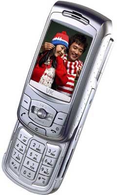 foto del cellulare VK 900
