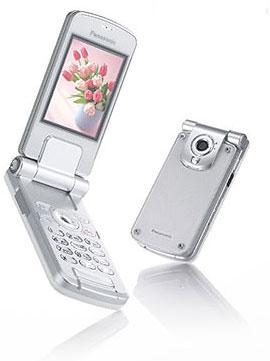 foto del cellulare Panasonic VS3