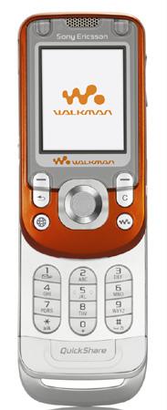 foto del cellulare Sony Ericsson W600i