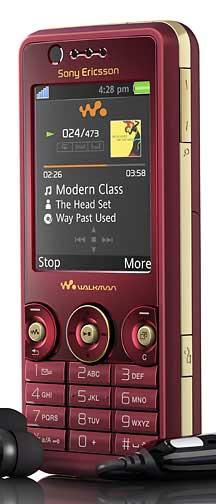 foto del cellulare Sony Ericsson W660i