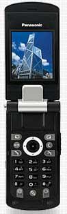 foto del cellulare Panasonic X800