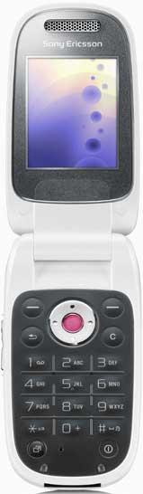 foto del cellulare Sony Ericsson Z310i