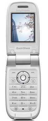 foto del cellulare Sony Ericsson Z520i