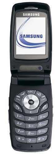 foto del cellulare Samsung Z600