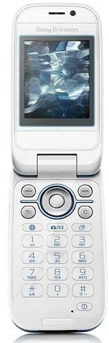 foto del cellulare Sony Ericsson Z610