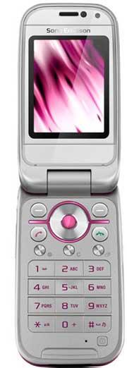 foto del cellulare Sony Ericsson Z750i