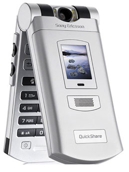 foto del cellulare Sony Ericsson Z800