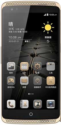 foto del cellulare Zte Axon Lux