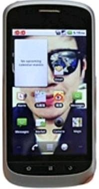 foto del cellulare Zte Libra