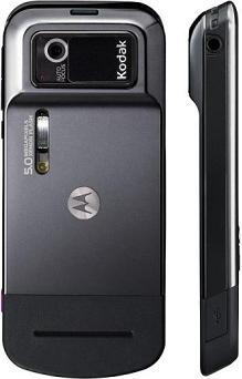 Motorola MotoZine ZN5 Retro