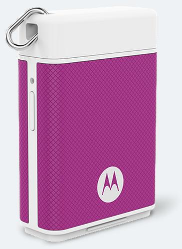Motorola Power Gadget