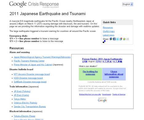 Google Crisis Japan