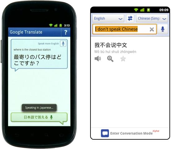 Google Translate Per Android Debutta Il Conversation Mode